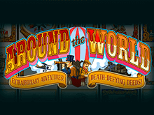 Around The World от Microgaming играть онлайн в Вулкан
